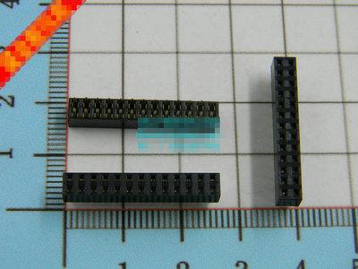 雙排針母座 2.0mm間距 26P(2*13P)雙排針座排母 排針插針座  (10個一拍) w87 [30062]