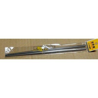 23公分 18-18不鏽鋼方/圓形筷子-1雙裝/304不鏽鋼/台灣製造