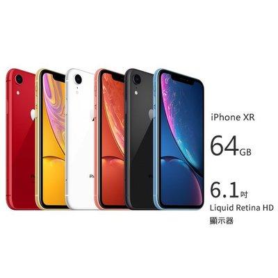 Apple iPhone XR 64G (空機)全新福利機 11 PRO XS MAX IX I7+ I8+ PLUS
