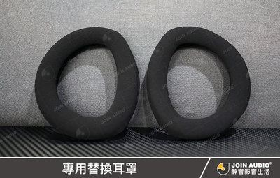 【醉音影音生活】SENNHEISER HD800/HD800S 專用替換耳罩/耳機套/耳機墊