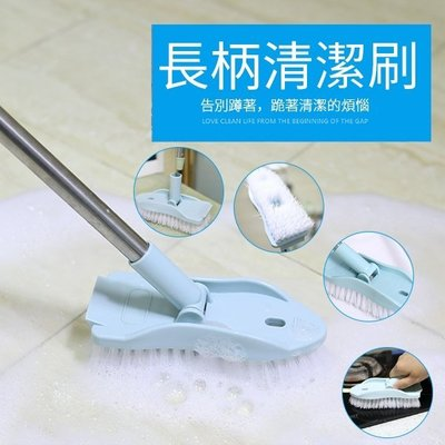 木麗地刷硬毛長柄刷子清潔刷地刷子衛生間地板刷瓷磚浴室大地毯刷JY