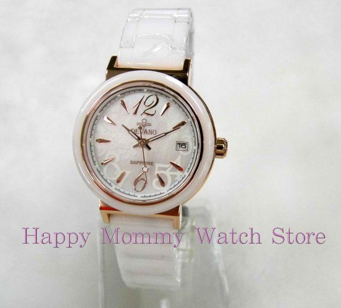 【 幸福媽咪 】DEVANO 帝凡諾 公司貨 藍寶石 防水日期 陶瓷錶 玫瑰金 34mm 型號:DV-5661B