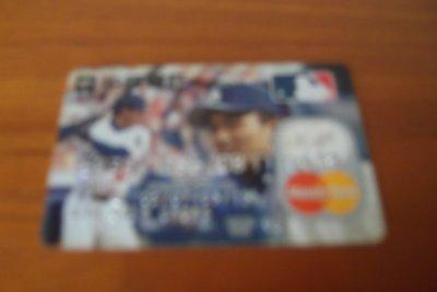 旅美棒球名人-陳偉殷-搭配中國信託信用卡已絕版