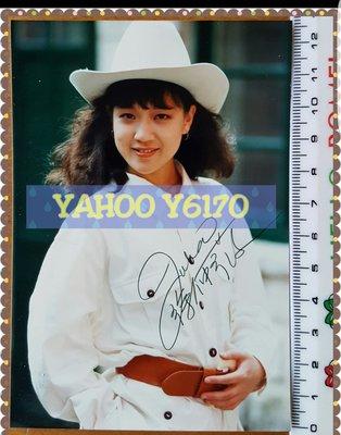 徐仲薇 親筆簽名照