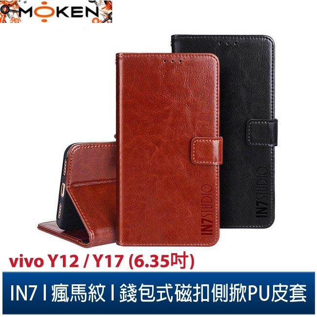 【默肯國際】IN7 瘋馬紋 vivo Y12/Y17 (6.35吋) 錢包式 磁扣側掀PU皮套 吊飾孔 手機皮套保護殼