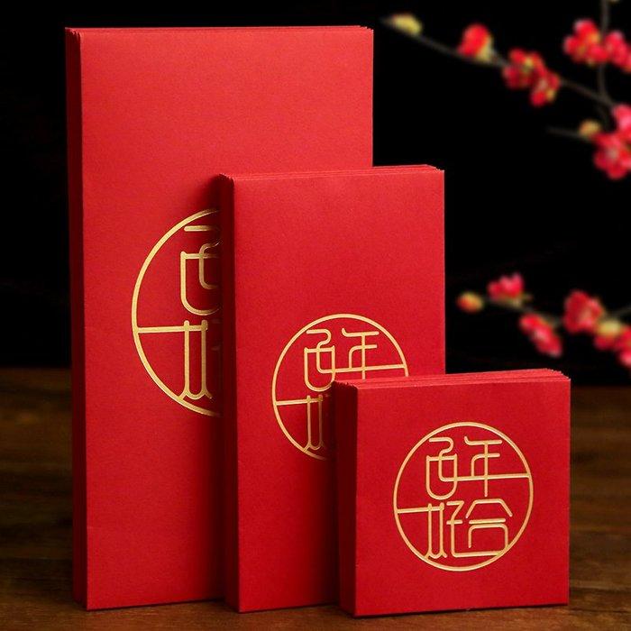 【berry_lin107營業中】結婚慶用品紅包婚禮創意個性喜字迷你大小紅包袋通用中國風利是封