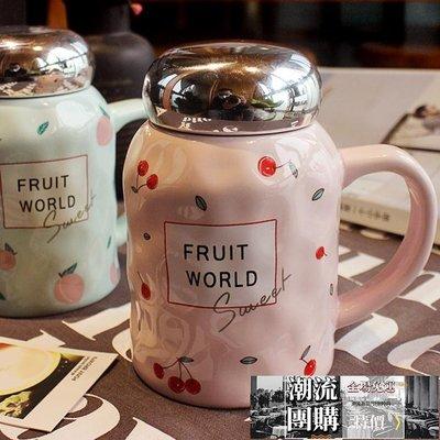 馬克杯 韓國創意水果陶瓷杯子大容量馬克杯茶杯情侶杯學生可愛牛奶杯帶蓋【潮流團購】