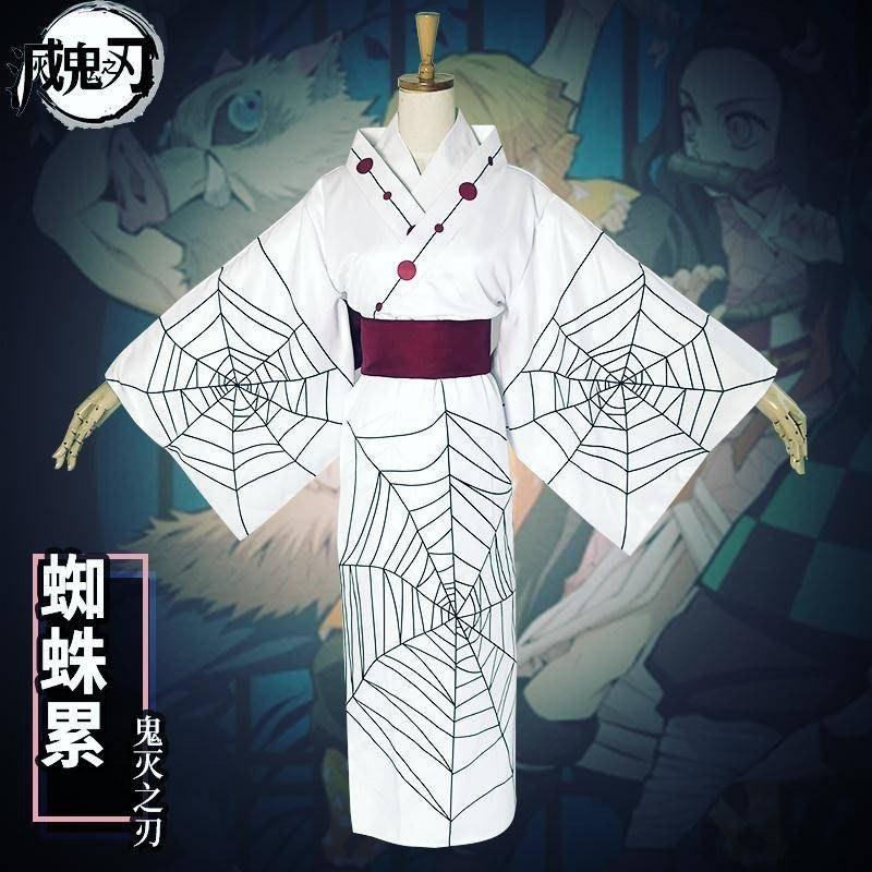 #現貨 鬼滅之刃cos服蜘蛛鬼累cosplay 和服