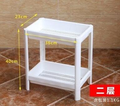 淋浴房置物架收納塑料衛生間洗澡浴室式置地間儲物落地鏤空多層架·享家生活館