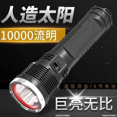 【可開發票】銘久強光手電筒充電超亮戶外遠射大功率氙氣燈聚光10000流明ms18[户外照明]