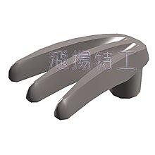 【飛揚特工】小顆粒 積木散件 武器 SZF693 鋼爪 金鋼狼 爪子(非LEGO,可與樂高相容)