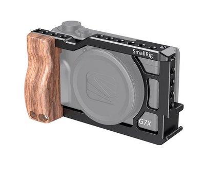 *大元 台南*【Vlog配件】SmallRig 斯瑞格 CCC2422 CANON G7XM3 相機兔籠