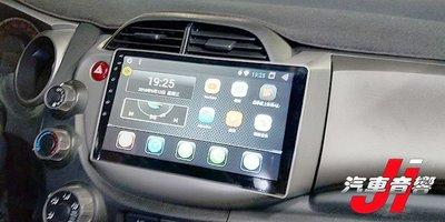 **Ji汽車音響**HONDA FIT 安卓專用機 10.2吋 四核心2G安卓 台灣正版 主機 導航 藍芽 手機鏡像2