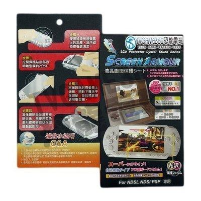 任天堂Nintendo 3DSLL 3DSXL 膜力Magic 高透光抗刮螢幕保護貼 【台中恐龍電玩】