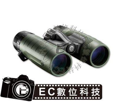 【EC數位】 Bushnell 倍視能 Trophy XLT 10x42mm 雙筒望遠鏡 氣密 防水 防霧