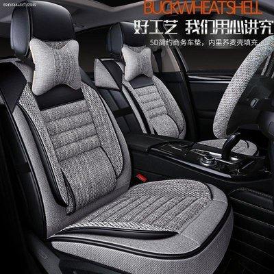 起亞k2k3智跑k4k5福瑞迪kx3新款專用全包汽車座套新四季通用坐墊座椅套