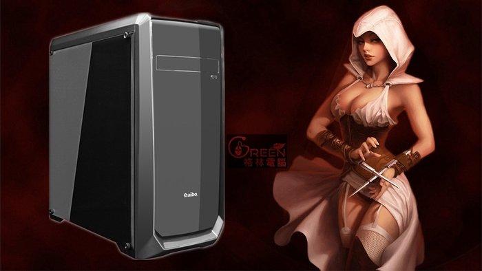 【格林電腦】『華碩』INTEL i3-9100F/ GT1030 風扇版/ 美光8G/ 固態硬碟「英雄機」免費到府
