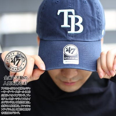 [SREY帽屋]預購*47 Brand CLEAN UP MLB 坦帕灣光芒 經典LOGO 美國純正購入 棒球帽 老帽