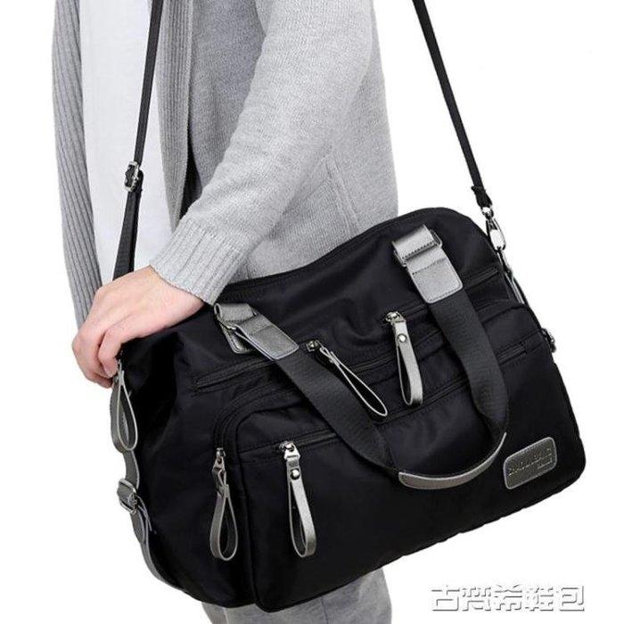 防水男士單肩包大容量斜背包休閒旅行手提包牛津布帆布大包包