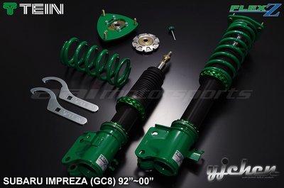 《大台北》億成汽車底盤精品改裝- TEIN SUBARU IMPREZA GC8 高低軟硬可調避震器組