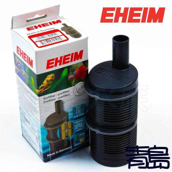 Y。。。青島水族。。。4004320德國EHEIM-----前置過濾器(含濾棉進水口 防止吸入水晶蝦仔蝦)