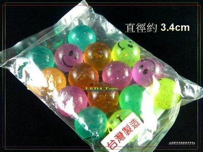【樂達玩具】台灣製 15入裝 3.5公分 彈力球 彈跳球 (透明微笑款) 綜合玩具 #GF-8302