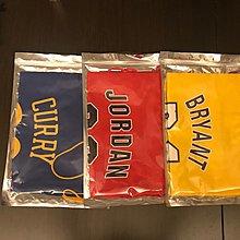NBA backpack Jordan Bryant Curry