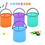 【童心屋】橡膠伸縮多功能可折疊小水桶 塑料小水桶 洗筆桶美術用品  現貨~~現貨