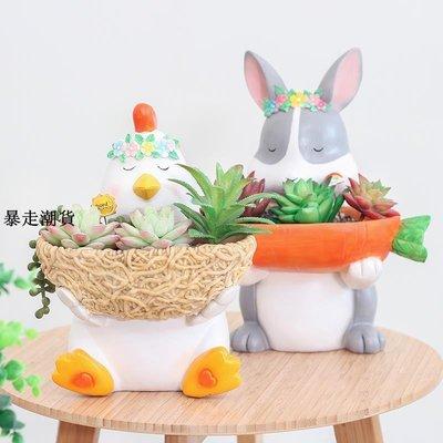 精選 創意可愛動物夢鄉多肉花盆個性小兔柯基托盤多功能收納碗植物盆栽