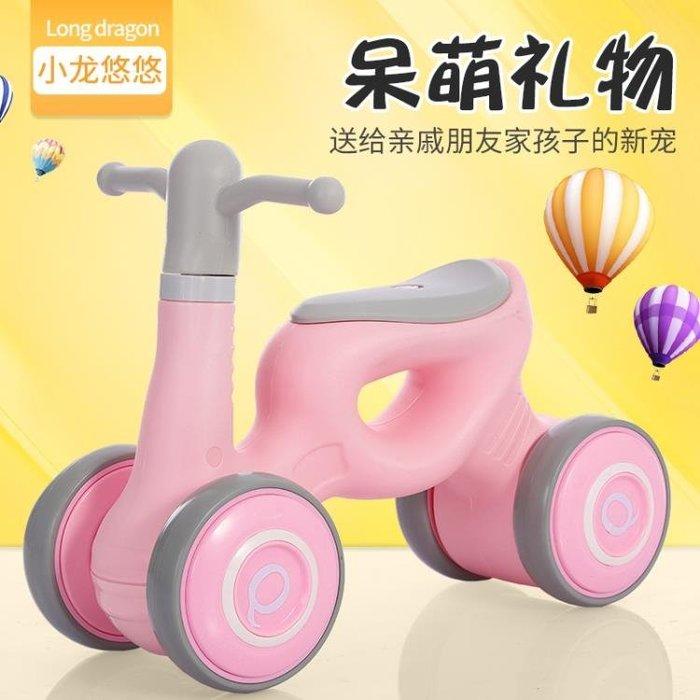 NMS 兒童扭扭車平衡車男女寶寶滑行車1-3周歲溜溜車幼兒學步車玩具