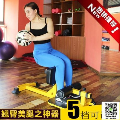 家用深蹲機腿部肌肉訓練器材姑娘蹲健身練小腿屈伸勾腿機倒蹬輔助