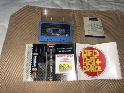 【李歐的音樂】sony1992年 愛滋病慈善機構籌募基金專輯 RED HOT + DANCE 錄音帶