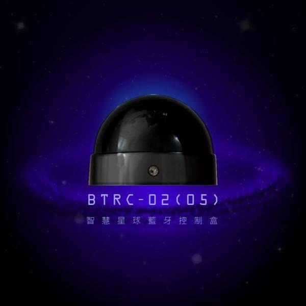 (台灣製造) AIFA BTRC-02(05) 智慧家庭 遙控器整合 藍牙控制盒