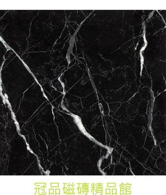 ◎冠品磁磚精品館◎進口精品 全鋼釉超平石英磚-黑白根-粗紋-80x80cm