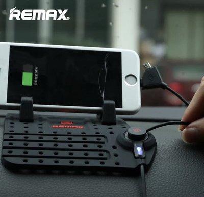 REMAX Car holder charger 車用手機支架磁吸充電低座