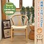 【班尼斯國際名床】~北歐復刻經典設計‧繩編Y字椅‧Y-Chair‧休閒涼椅/餐椅!
