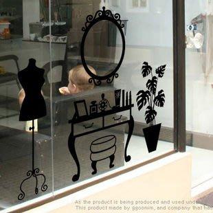 小妮子的家@花盆梳妝台壁貼/牆貼/玻璃貼/汽車貼/磁磚貼/家具貼