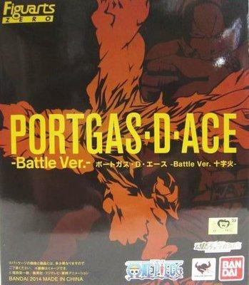 日本正版 萬代 Figuarts ZERO 海賊王 航海王 艾斯 Battle 十字火 模型 公仔 日本代購