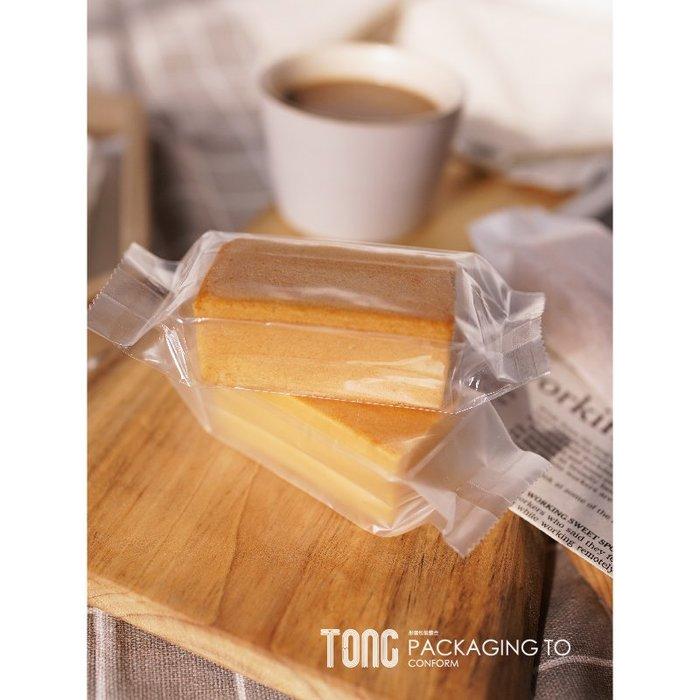 【berry_lin107營業中】3款加厚鳳梨酥包裝袋 磨砂/透明/白棉紙 50個入