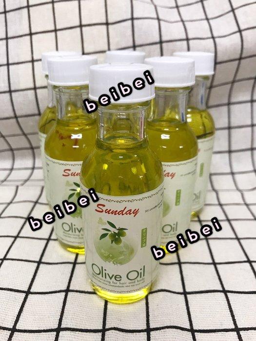 泰國 Sunday olive oil 護髮護膚橄欖油 50ml