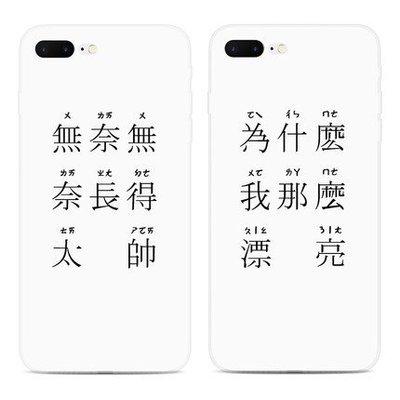 【Insist】hidog蘋果iPhone7手機殼簡約新款7plus保護套軟矽膠防摔個性掛繩