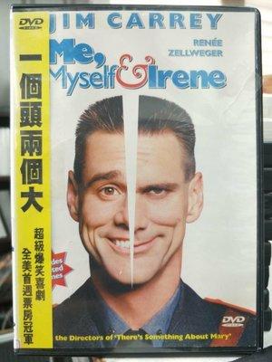 影音大批發-Y16-082-二手DVD-電影【一個頭兩個大】-經典片 金凱瑞 芮妮齊薇格 安東尼安德森 海報是影印