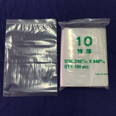 【Jason包裝網】特厚款(0.08mm)-PE夾鏈袋 10號- 1包=100pcs 無紅線版