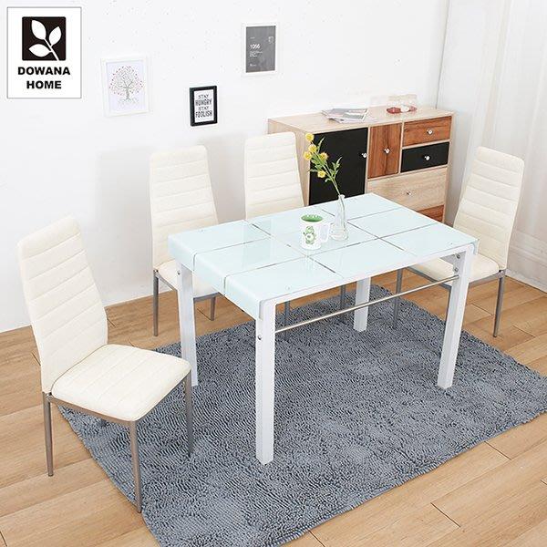 【多瓦娜】亞當彎玻一桌四椅(耐磨皮)-二色-DT-402+C009