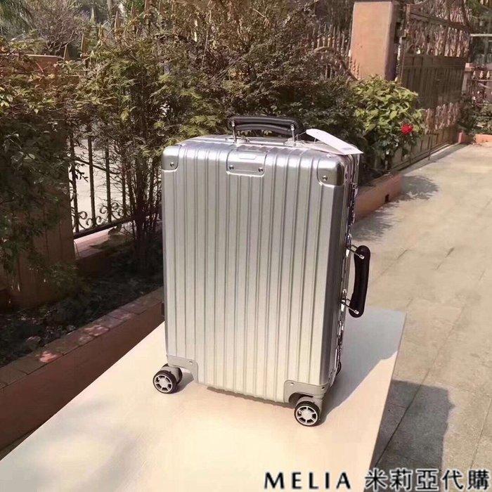 Melia 米莉亞代購 商城特價 數量有限 每日更新 19ss RIMOWM 日莫瓦 旅行箱 登機箱 復古款 銀色
