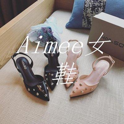 Empress丶特價免運 女鞋 時尚星星鉚釘設計中跟涼鞋