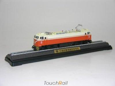 【喵喵模型坊】TOUCH RAIL 鐵支路 1/150 電力機車紀念車E200型 (NS3511)