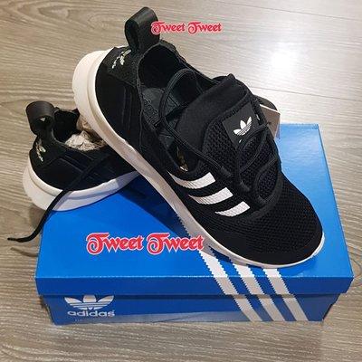 *Tweet Tweet*全新韓國直購 Adidas愛迪達 ZX Flux ADV Virtue女慢跑鞋