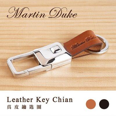 Martin Duke   真皮鑰匙圈...