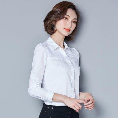 日和生活館 襯衫長袖秋裝日韓百搭白色職業襯衣純棉加絨上衣打底衫S686